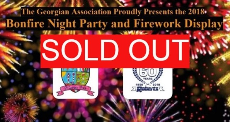 2018 Bonfire Night Party & Firework Display Sold Out Image